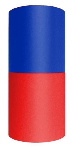 Schleifenband SUPER-SATIN, National-Vereinsfarben